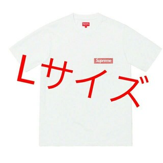 Supreme - Supreme Mesh Stripe Pocket Tee