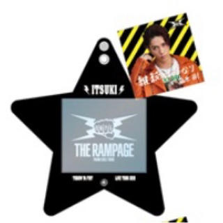 THE RAMPAGE - 藤原樹ウォールポケット