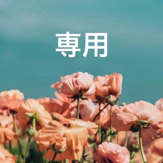 ポーラ(POLA)の♡ゆここ♡ さま 専用(コンディショナー/リンス)