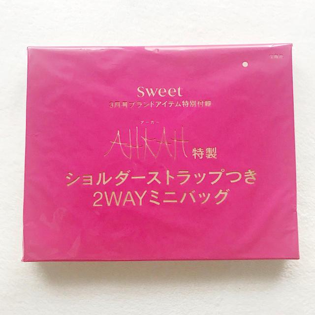 AHKAH(アーカー)のsweet 付録 AHKAH ショルダーストラップつき 2WAY ミニバッグ レディースのバッグ(ショルダーバッグ)の商品写真