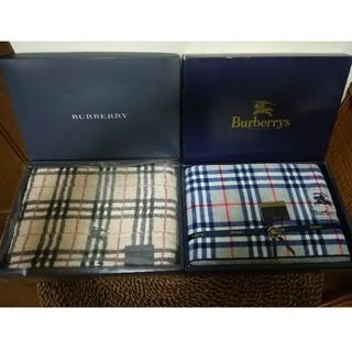 BURBERRY - BURBERRY バスタオル 2枚セット