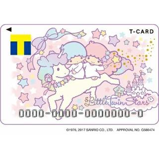 リトルツインスターズ - TSUTAYA コラボTカード リトルツインスターズ キキララ 未登録未開封品