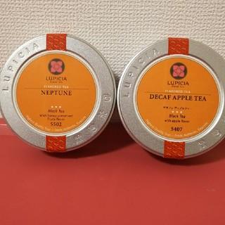 LUPICIA - 【新品未開封】ルピシア 2缶セット  ネプチューン  デカフェアップルティー