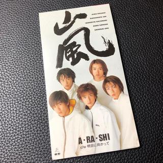 嵐 - 嵐  ARASHI デビューイベントチケット有 ジャニーズ