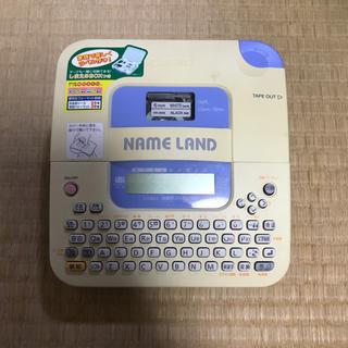 カシオ(CASIO)のネームランド KL-H7(オフィス用品一般)