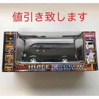 トヨタ(トヨタ)のトヨタ ハイエース   ラジオコントロールカー   TOYOTA公認(ミニカー)