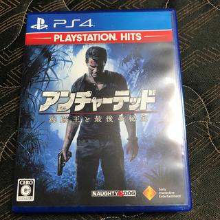 PlayStation4 - アンチャーテッド