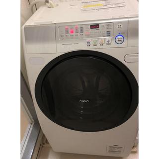 Haier - AQUA 9kg ドラム式洗濯乾燥機 左開き