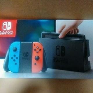 Nintendo Switch ネオン ニンテンドースイッチ 新品未開封