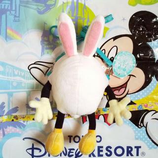 Disney - ディズニー うさたま パスケース コインケース 新品 ぬいぐるみ