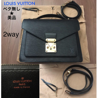 e18377f5382f ルイヴィトン(LOUIS VUITTON)の未使用 LV ルイヴィトン エピ モンソー 2WAY バッグ