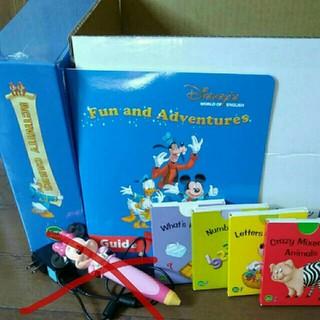 DWE ディズニー英語システム マジックペン アドベンチャー(知育玩具)