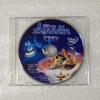 Disney - DVD【アラジン】国内正規版