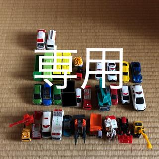 トミー(TOMMY)のトミカ ミニカー 32台 まとめ売り(ミニカー)