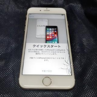 アイフォーン(iPhone)のiPhone6s 64GB 部品取り用(携帯電話本体)