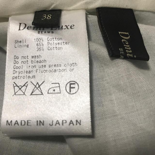 Demi-Luxe BEAMS(デミルクスビームス)のタイプライターギャザースカート レディースのスカート(ひざ丈スカート)の商品写真