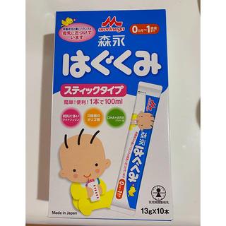 モリナガニュウギョウ(森永乳業)のはぐくみスティックタイプ 粉ミルク(その他)