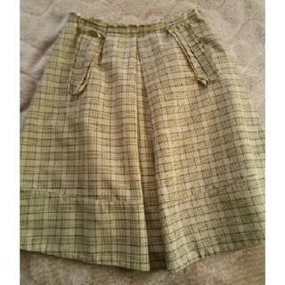 Marni - MARNIの膝丈スカート