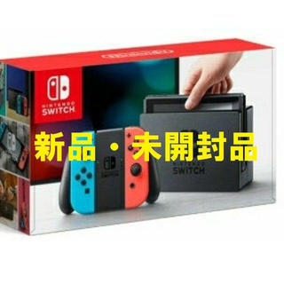 Nintendo Switch - Switch