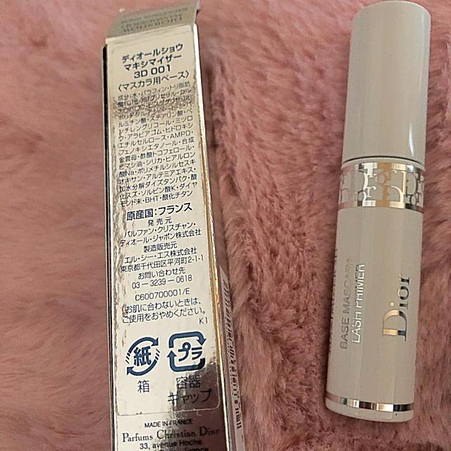 Dior(ディオール)のディオールショウマキシマイザー3D コスメ/美容のベースメイク/化粧品(マスカラ下地 / トップコート)の商品写真