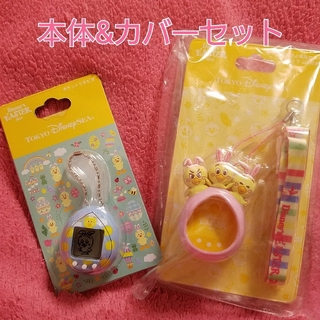 Disney - ポケットうさピヨ 本体&カバー(ピンク) 2点セット