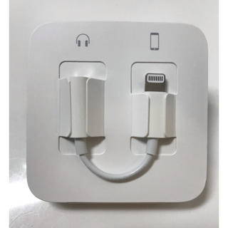 アップル(Apple)のiPhone アダプター 純正(変圧器/アダプター)