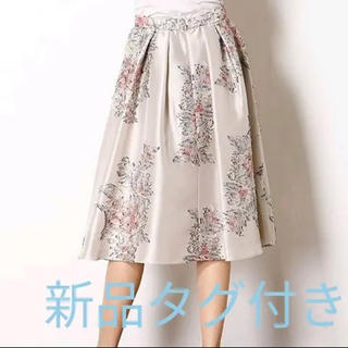 JUSGLITTY - ジャスグリッティ   スカート新品