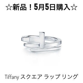 Tiffany & Co. - Tiffany T スクエア ラップ リング