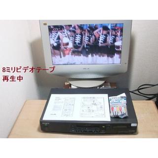 ソニー(SONY)のHi8 8ミリビデオSONY EV-PR2 送料無料162(その他)