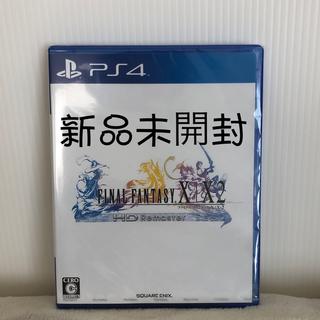 PlayStation4 - 【新品未開封】ファイナルファンタジー  X X-2 HDリマスター
