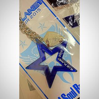 三代目 J Soul Brothers - BLUE PLANET 限定 キーホルダー