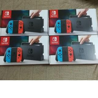 Nintendo Switch - 新品未使用 ニンテンドースイッチ 10台 ネオン