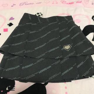 a0209f0b30dfd スーパーラヴァーズ(SUPER LOVERS)のLOVERS KIDS ☆ SUPER LOVERS スカート130cm(スカート