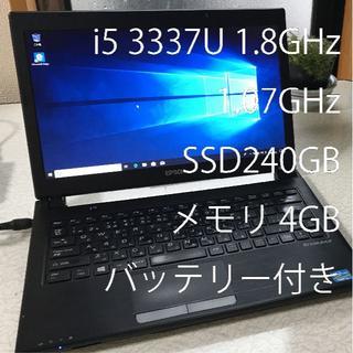 EPSON - 15インチ 薄型 難あり Bru-ray i5 SSD240GB