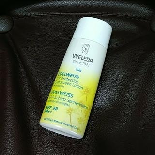 ヴェレダ(WELEDA)のヴェレダ UVプロテクト(日焼け止め/サンオイル)