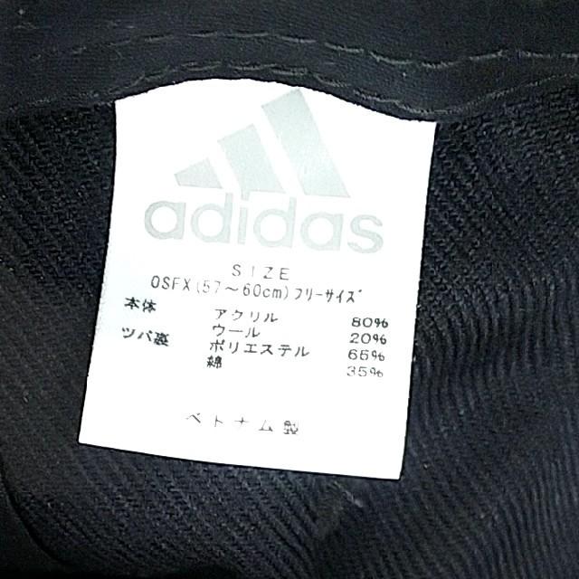 adidas(アディダス)の読売ジャイアンツ キャップ スポーツ/アウトドアの野球(応援グッズ)の商品写真