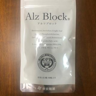 タイショウセイヤク(大正製薬)のアルツブロック(その他)