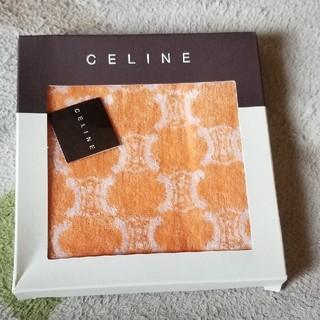 セリーヌ(celine)の最終お値引き‼️新品、未使用、CELINEハンドタオル(タオル/バス用品)