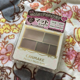 キャンメイク(CANMAKE)のキャンメイク パーフェクトマルチアイズ 04 クラッシックピンク(アイシャドウ)
