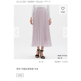 ジーユー(GU)のGU 完売 プリーツロングスカート ライトパープル(ロングスカート)