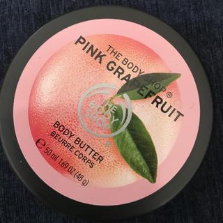ザボディショップ(THE BODY SHOP)のボディショップ ボディバター ピンクグレープフルーツ(ボディクリーム)