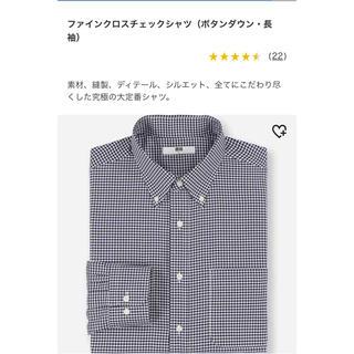 ユニクロ(UNIQLO)のファインクロスチェックシャツ  ボタンダウン  ユニクロ(シャツ)