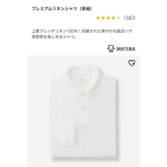 UNIQLO(ユニクロ)のプレミアムリネンシャツ  ユニクロ メンズのトップス(シャツ)の商品写真