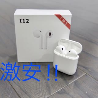 激安!i12tws Bluetoothワイヤレスイヤフォン