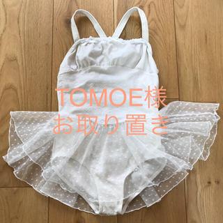 チャコット(CHACOTT)のTOMOE様お取り置き(ダンス/バレエ)