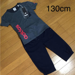 adidas - 新品 アディダス 上下 セット 子供 服