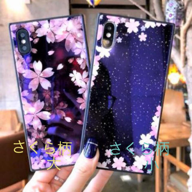 iphone7 ケース 2018 | 2柄から  ☆新品☆ 夜桜iPhoneケース ☆78/78p/X/XR/Xmaxの通販 by matsuhana's shop  |ラクマ