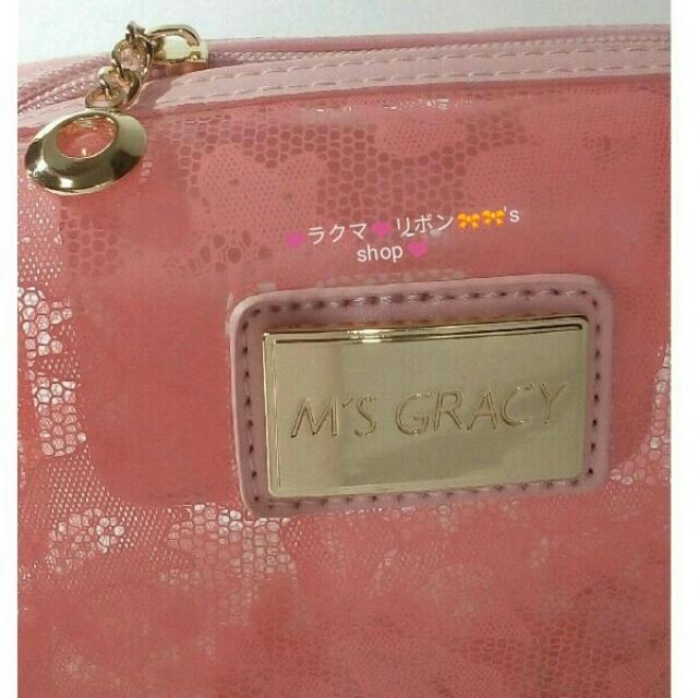 M'S GRACY(エムズグレイシー)の非売品エムズグレイシー ノベルティ レースクリア ポーチ エンタメ/ホビーのコレクション(ノベルティグッズ)の商品写真