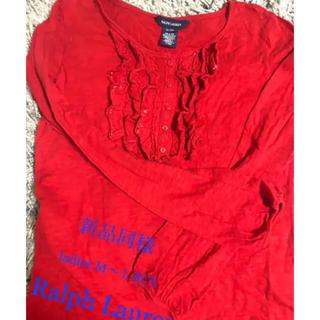 ラルフローレン(Ralph Lauren)のラルフ・ローレン   トップス(Tシャツ(長袖/七分))