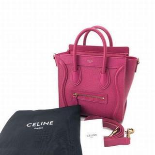 セリーヌ(celine)の【新品】[CELINE] ラゲージナノ 2wayハンドバッグ ピンク(ハンドバッグ)